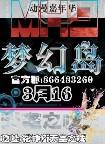 北京动漫展